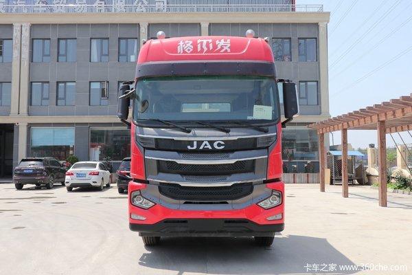 降价促销海南格尔发A5牵引车仅售43.8万