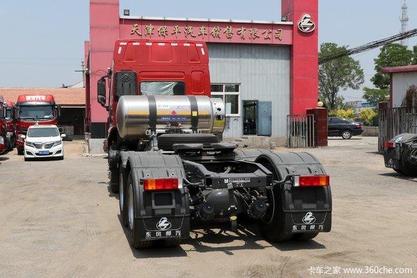 回馈客户太原东风乘龙H5半挂车仅售36万