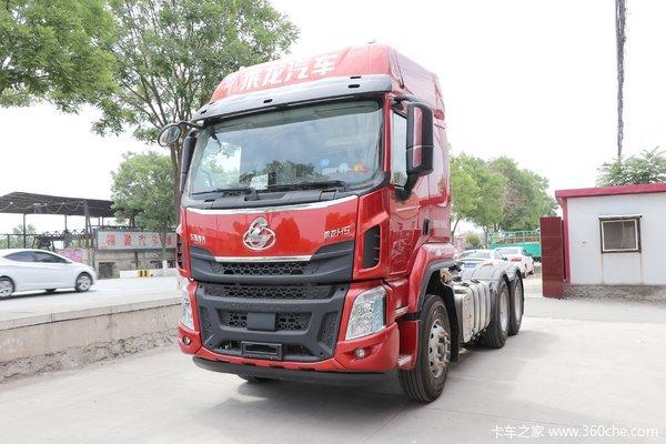 东风柳汽 乘龙H5重卡 430马力 6X4牵引车(法士特12JSD200TA-B)