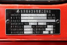 乘龙H5牵引车驾驶室                                               图片