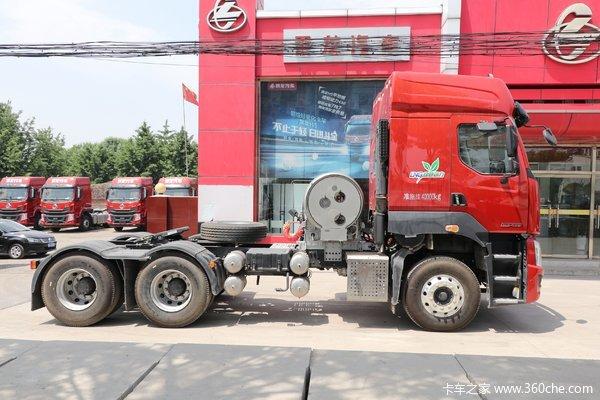 回馈客户国六乘龙H7牵引车仅售42.50万
