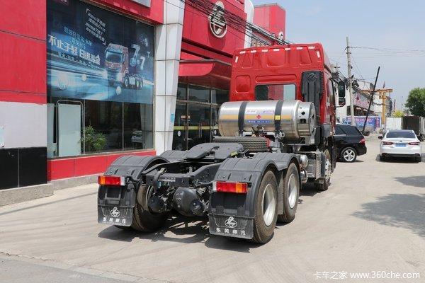 降价促销大同乘龙H7牵引车仅售42.53万