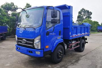 南骏汽车 瑞吉J20D 116马力 4X2 3.55米自卸车(NJA2040EPE31V)