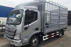 福田 欧马可S1系 150马力 4.17米单排仓栅式轻卡(国六)(BJ5048CCY-FX)图片