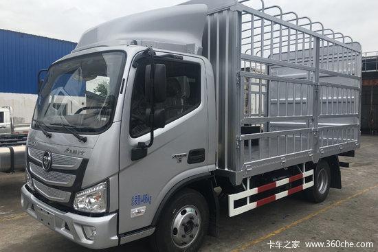 福田 欧马可S1系 156马力 4.17米单排仓栅轻卡(BJ5088CCY-F3)