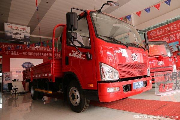 优惠0.6万银川金昊成J6F载货车促销中