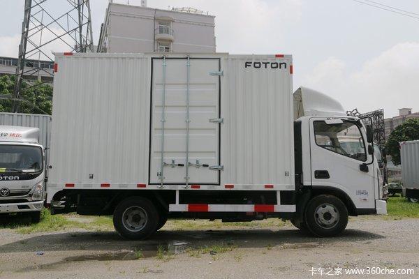 奥铃新捷运载货车北京市火热促销中 让利高达0.6万