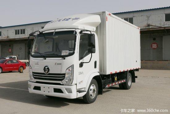 陕汽轻卡 德龙K3000 130马力 4.18米单排厢式轻卡(5挡)(国六)(YTQ5041XXYKH331)