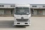 陕汽轻卡 德龙K3000 160马力 5.4米排半厢式轻卡(YTQ5120XXYKK421)图片