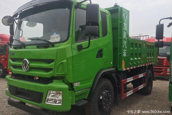 东风特商 160马力 4X2 4.2米自卸车(EQ3160GFV1)