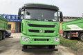 三一集团 V5重卡 龙辉版 380马力 8X4 5.6米智能环保自卸车