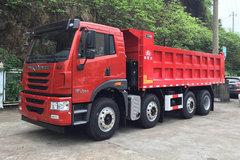 青岛解放 悍V重卡 260马力 8X2 5.2米自卸车(CA3310P1K2L1T10E5A90)