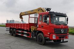 东风随专 D17 240马力 6X4 随车起重运输车(DFZ5258JSQSZ5D1)