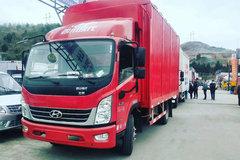 现代商用车 泓图300 143马力 3.85米排半厢式轻卡(CNJ5041XXYZDB33V) 卡车图片