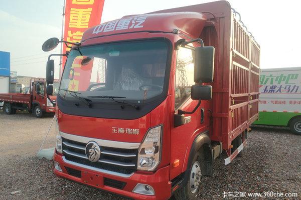 优惠0.5万 长沙市瑞狮载货车火热促销中