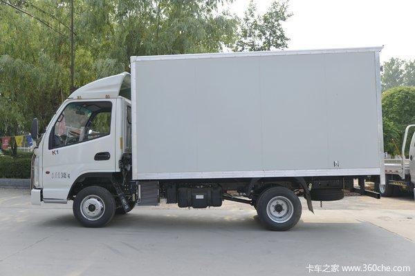 东风凯马K1载货车超长车厢4.2米 购立享高达0.3万优惠
