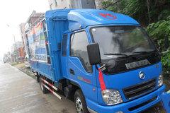 凯马好运来 106马力 4.2米排半仓栅式轻卡 卡车图片
