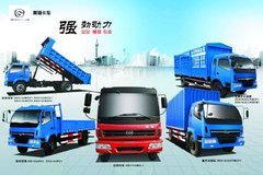 黄海卡车 110马力 4X2 6.2米栏板载货车(DD1143P01) 卡车图片