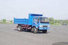 黄海卡车 125马力 5.2米自卸车(DD3140BCK1)