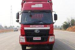 福田 瑞沃ADX 科技版 160马力 5.7米栏板载货车(BJ1122VFPHK-G1) 卡车图片