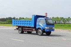 黄海卡车 130马力 6.5米自卸车(DD3163P01)