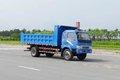 黄海卡车 130马力 6.5米自卸车