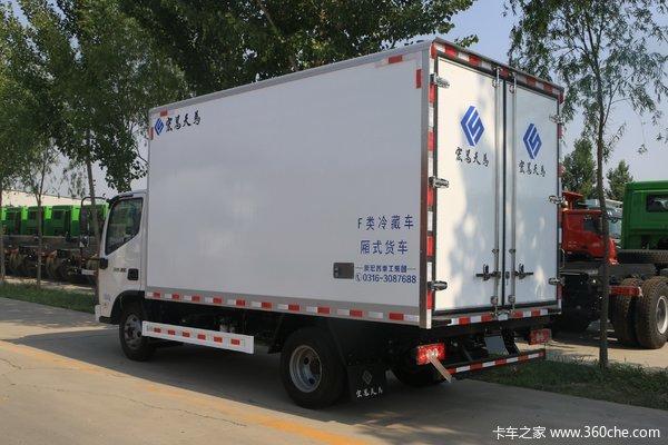 奥铃速运冷藏车北京市火热促销中 让利高达1万