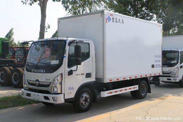 奥铃速运4.2米冷藏车北京市火热促销中 让利高达1.3万