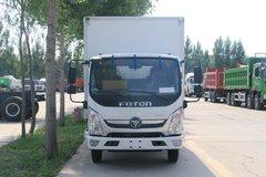 福田 奥铃速运 青春飞扬版 130马力 4X2 4.085米冷藏车(BJ5048XLC-A2)