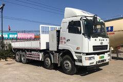 华菱重卡 31T 8X4 6.5米纯电动自卸(HN3311B36C7BEV)281.92kWh