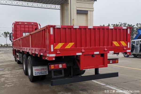 优惠0.1万潍坊德龙X3000载货车促销中