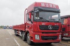 陕汽重卡 德龙X3000 绿通版 500马力 8X4 9.55米栏板载货车(液缓)(SX13104C4561)