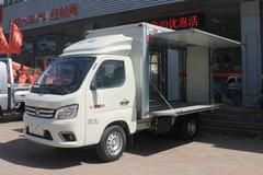 福田 祥菱M1 1.6L 122马力 汽油 3.05米单排翼开启厢式微卡(国六)(BJ5031XYK4JV3-01) 卡车图片