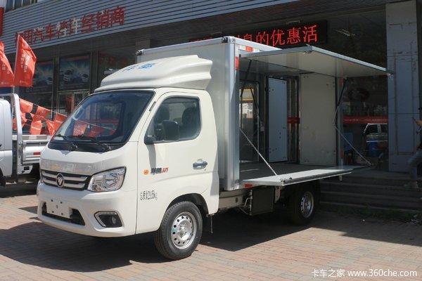 福田 祥菱M1 舒适型 1.6L 122马力 汽油 3.05米单排翼开启厢式微卡(国六)