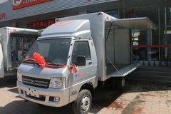 福田 驭菱VQ1 1.5L 116马力 汽油 3.05米单排翼开启厢式微卡(国六)(BJ5030XYK5JV3-51) 卡车图片