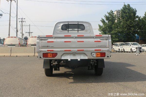 降价促销五菱荣光载货车仅售4.58万