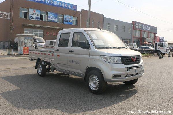降价促销达州五菱荣光载货车仅售5.65万