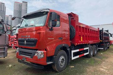 中国重汽 HOWO T7H重卡 540马力 6X4 6米自卸车
