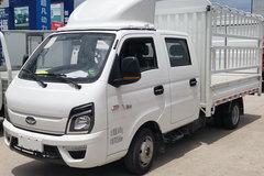 唐骏欧铃 V5系列 129马力 3.01米双排仓栅式轻卡(国六)(ZB5030CCYVSD5L)