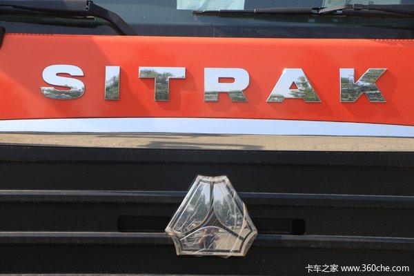 回馈客户SITRAKG7H自卸车仅售36.66万