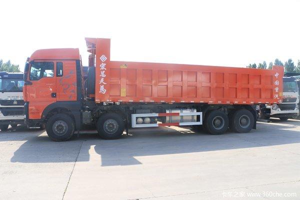 降价促销SITRAKG7H自卸车仅售45.90万