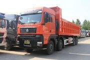 中国重汽 汕德卡SITRAK G7H重卡 440马力 8X4 7.2米自卸车(ZZ3316N356ME1)