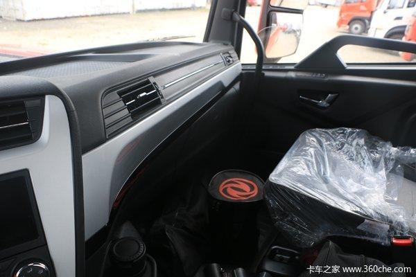 优惠1.5万东胜东风天龙KL牵引车促销中