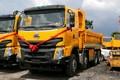 东风柳汽 乘龙H7 400马力 8X4 7米自卸车(国六)(LZ3310H7FC1)图片