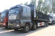中国重汽 汕德卡SITRAK G7H重卡 400马力 8X4 5.6自卸车(ZZ3316N256ME1)