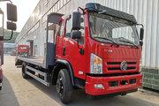 东风华神 D912 160马力 4X2 平板运输车(EQ5140TPBLV)