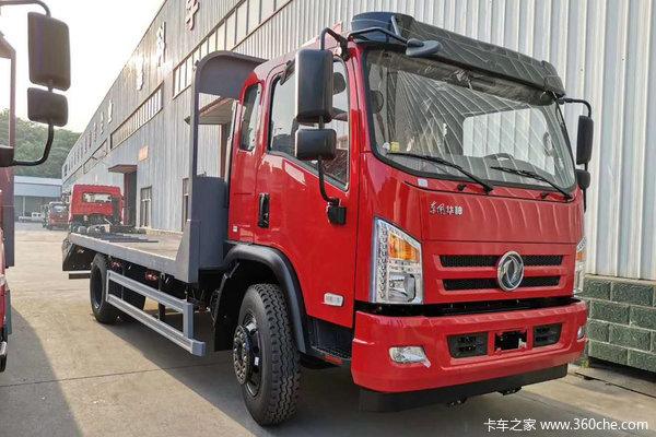降价促销华神D912平板运输车售13.1万起