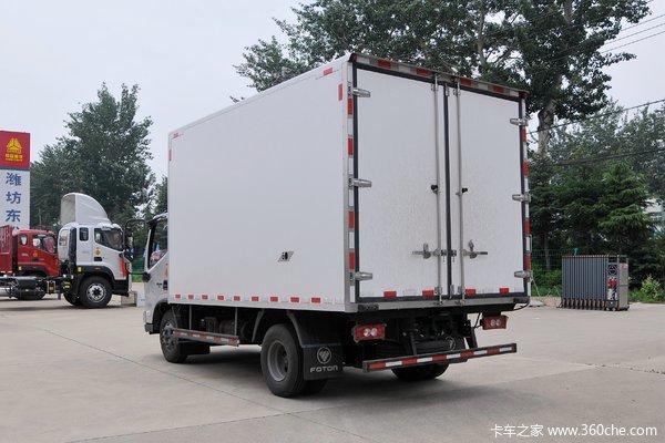 重点,北京市欧马可今日最低价格,优惠3.88万元,详情请咨询!