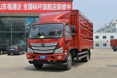 福田 欧马可S3系 156马力 5.25米排半仓栅式轻卡(BJ5148CCY-FC) 卡车图片