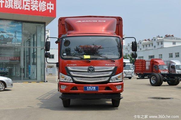 优惠0.5万海南欧马可S3载货车促销中